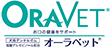 ORAVET - Dental Hygiene chews